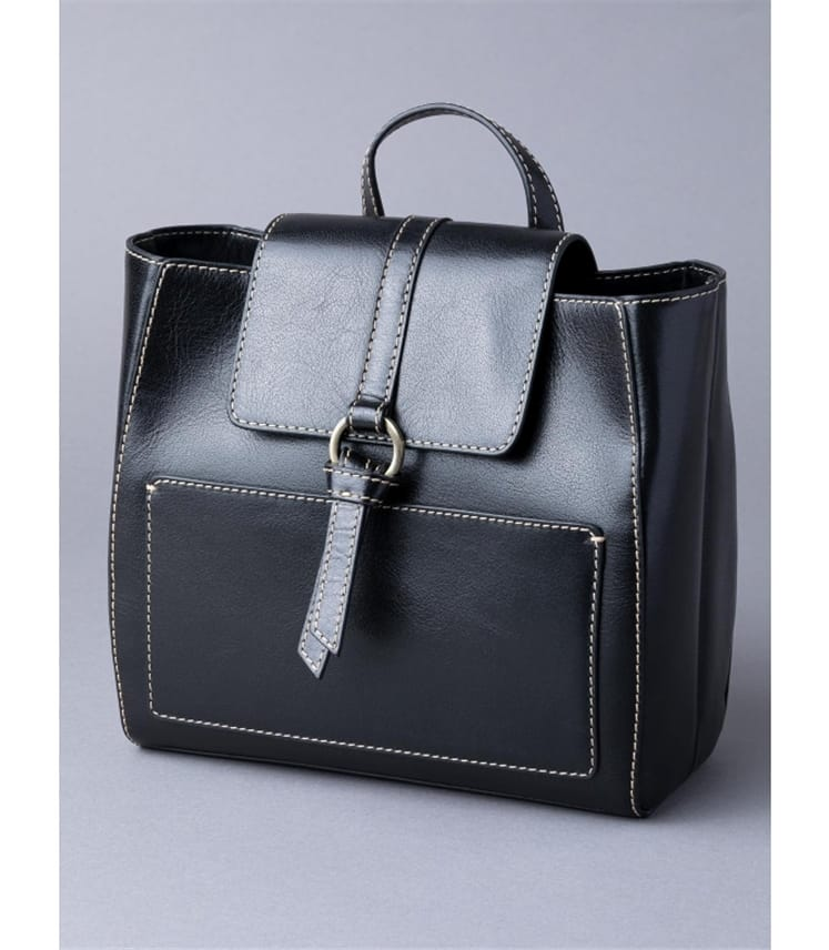 Birthwaite Leather Backpack