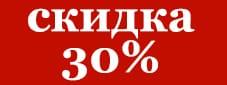 Мужской жаккардовый джемпер in Хаки/Серый