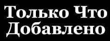 Женский топ с воротником поло in Райский