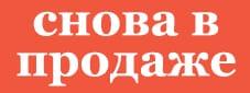 Женский свободный джемпер в полоску in Разноцветные полоски