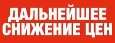 Женская свободная рубашка in Абрикос/Белая клетка