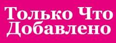 Женские джоггеры in Чёрный