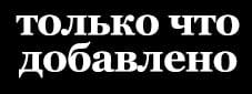 Женский кардиган со скандинавскими узорами in Сливовый микс