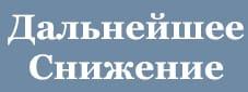 Женский джемпер из хлопка in Тёмно-синий