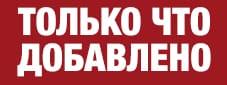 Женский джемпер с воротником хомут in Молочный микс