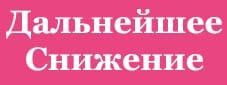 Женский удлиненный топ из кашемира и шерсти мериноса in Лососевый