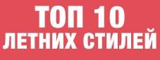 Женский трикотажный топ на тонких бретелях in Белый