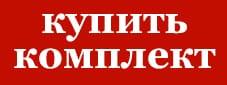 Мужская шапка из шерсти ягненка in Угольный