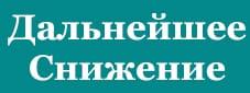 Женский свитер  in Зеленый сладкий горошек