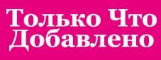 Мужской текстурный джемпер in Джинсовый